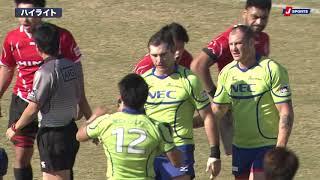 18-19 カップ 第3節 NECグリーンロケッツ vs 日野レッドドルフィンズ