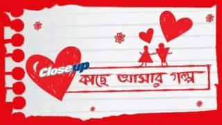 Video close up theme song (bangla) download MP3, 3GP, MP4, WEBM, AVI, FLV April 2018