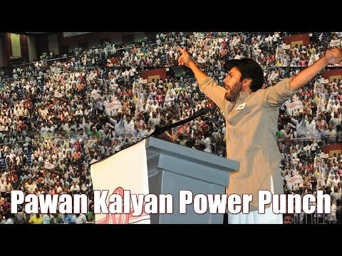 Pawan Kalyan Power Punches At Janasena...