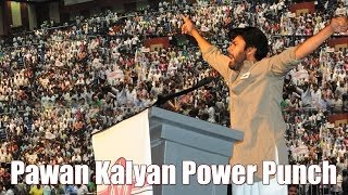 Pawan kalyan power punches at janasena party launch 1 || janasena foundation day