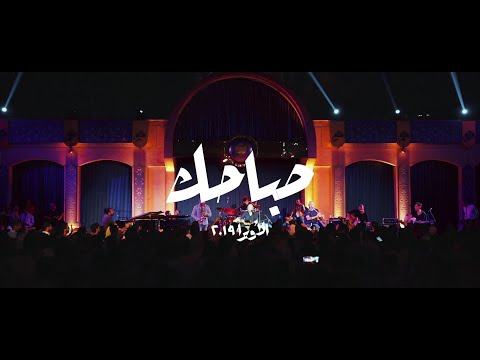 Sabahek - Acoustic at Cairo Opera House