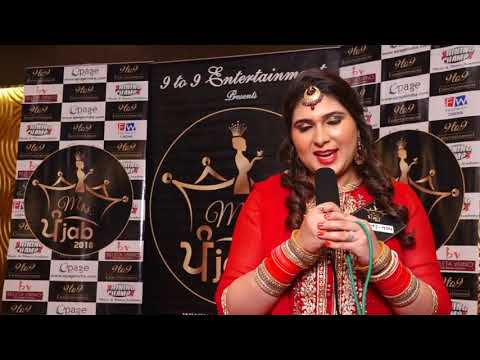 Mrs Punjab 2018