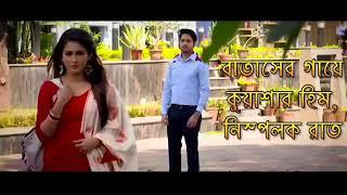 Atch Bengali Drama Phagun Bou 14Th   Haymedia