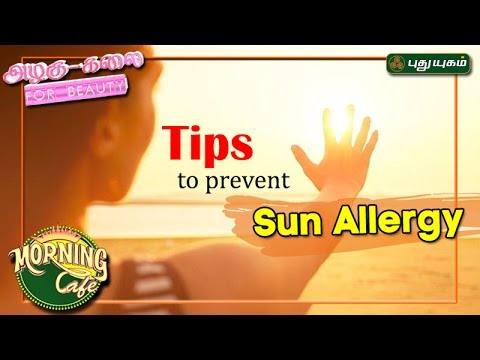 Tips to prevent Sun Allergy அழகு கலை For Beauty Morning Cafe 21-03-2017 PuthuYugamTV Show Online