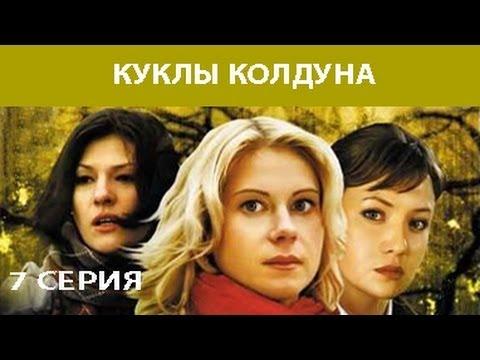 Брак по завещанию: актеры, снявшиеся во втором сезоне