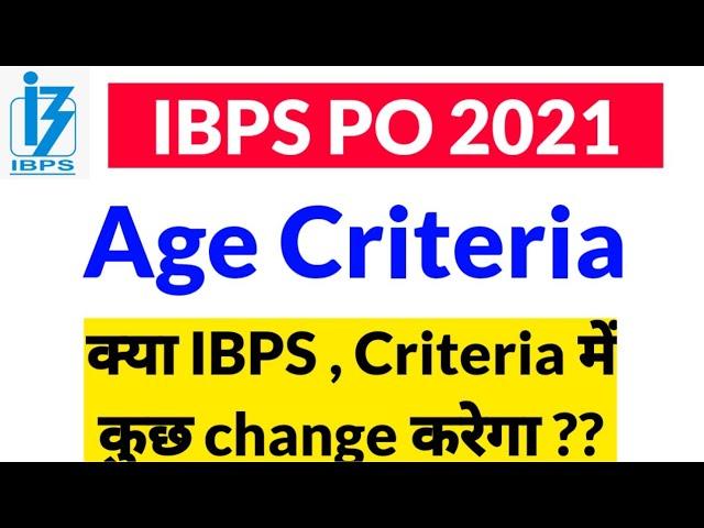 IBPS PO Age Eligibility Criteria में क्या कुछ बदलाव होगा
