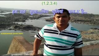 Koi Pardesi Aaya Pardes Mein........Karaoke........कोई परदेशी आया परदेश में