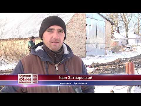 TV7plus Телеканал Хмельницького. Україна: Як живуть мешканці однієї з вулиць села Трительники ?