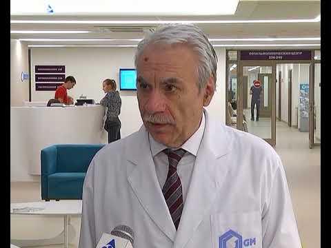 Новокузнецкий медицинский центр получил правительственную награду