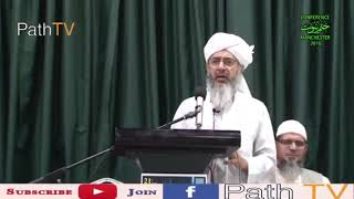 We are loosing our youth to Ahmadiyya (Qadiani) - Mullah admit