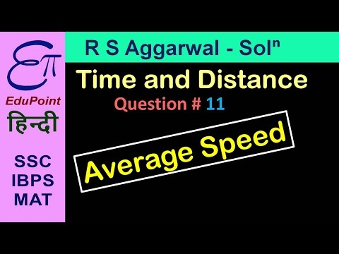 Time and Distance ► Average Speed