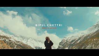 Bipul Chettri  - Neela Akash (Single)