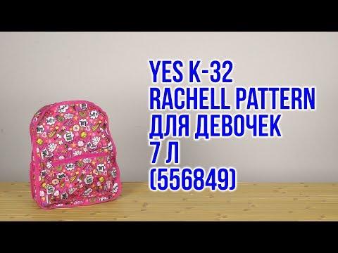 Распаковка Yes K-32 Rachell Pattern для девочек 556849