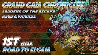 Milko Gaming : Grand Gaia Chronicles - Reed & Co. Road To Elgaia MY 1st CLEAR Lucky Clear?