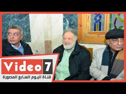 يحيي الفخراني وسميحة أيوب وأنوشكا في عزاء المخرج محسن حلمي  - نشر قبل 17 ساعة