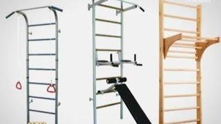 Скільки коштує установка шведської стінки вдома(Шведська стінка вдома - це не тільки розвага для дітей, але й спосіб підтримання гарної фізичної форми для..., 2014-04-08T08:29:41.000Z)