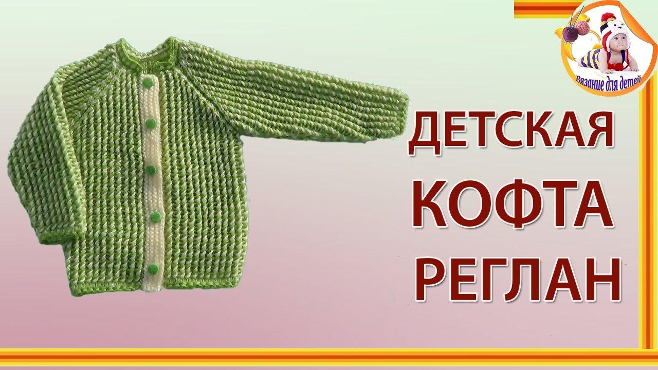 Схема вязания рукава реглан снизу фото 36