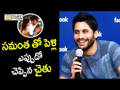 Naga Chaitanya Confirms His Marriage Date With Samantha    Samantha And Naga Chaitanya Marraige Date