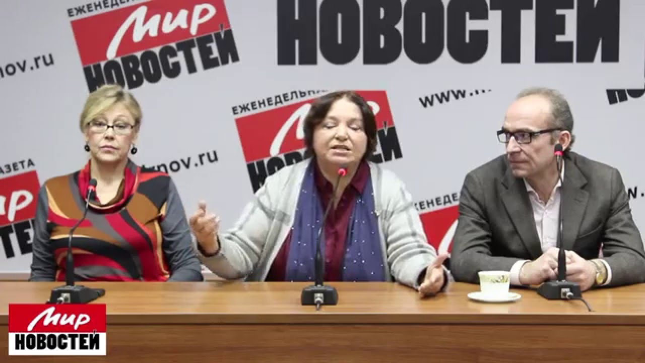 Новости украины сегодня канал украина смотреть онлайн прямой эфир