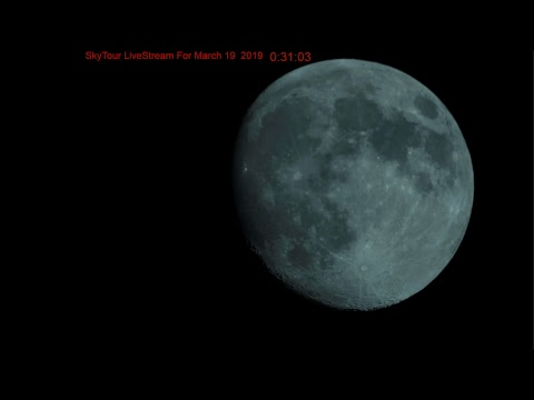 Ursa Major and the Gibbous Moon! Check it out!