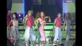 Baek Ji-young - Sad salsa, 백지영 - 새드 살사, Music Camp 20000715