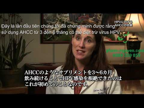 Ahcc Hpv 16
