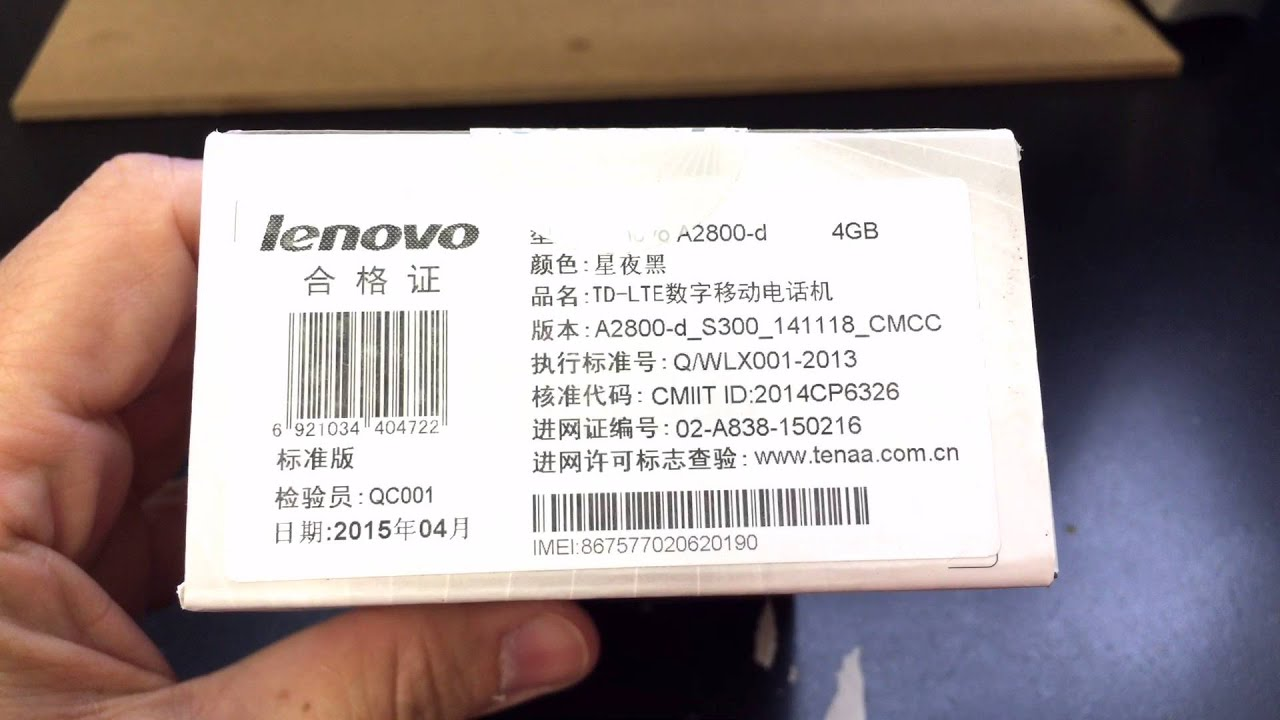 Lenovo a2800 d android firmware rom - updated August 2019