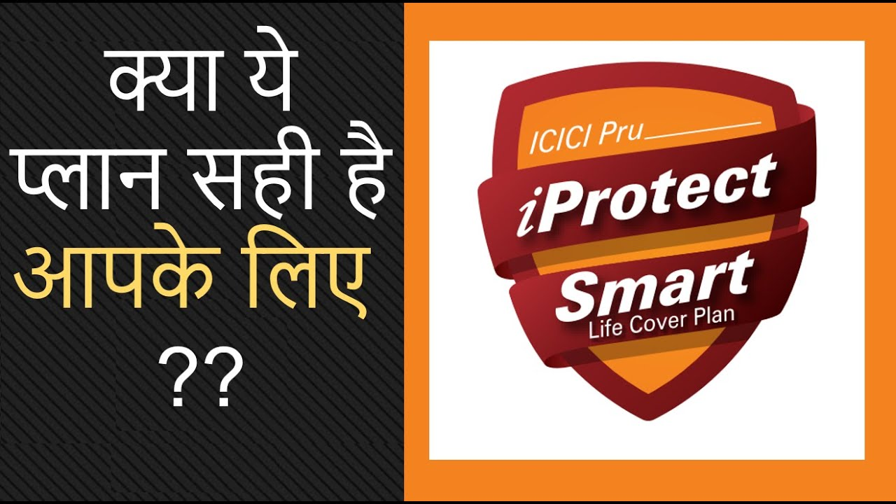 Icici Life Prudential Insurance - Thismylife Ing