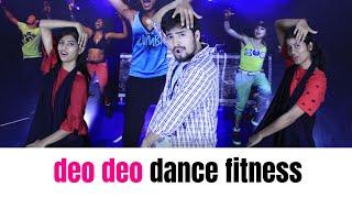 Sunny Leone's Deo Deo Full Video Song    PSV Garuda Vega Movie Songs  prem'ss cube   dance fitness