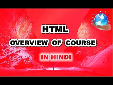 overview of course HTML thumbnail
