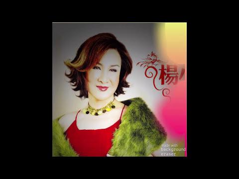 60's Taiwanese Superstar Artistes....Yang Xiao Ping