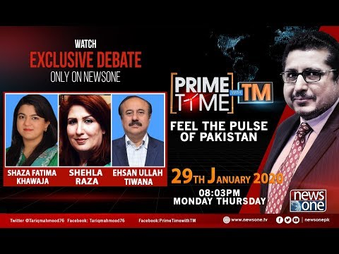 Prime Time with TM - Wednesday 29th January 2020