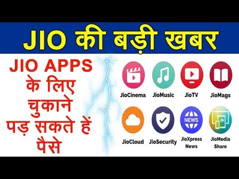 Reliance Jio To Charge Extra Money For Jio Apps Like JioTV,Jio Cinema & More