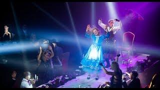 Иммерсивное шоу «Пурпурные сны Алисы»