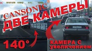CANSONIC Z1 ZOOM GPS пример видео авторегистратора(Пример видео на автомобильный регистратор CANSONIC http://cansonic.su/collection/frontpage/product/cansonic-Z1-zoom-GPS., 2016-12-30T09:40:09.000Z)