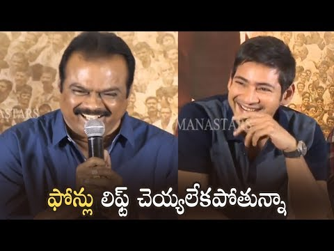 Producer DVV Danayya Excited Speech @ Bharat Ane Nenu Movie Success Meet | Manastars