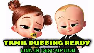 Boss Baby 2 Movie tamil dubbed | 1st in tamil |