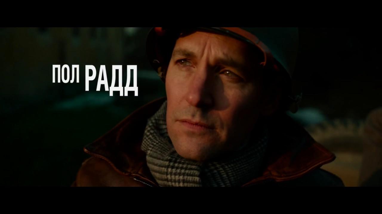 ШПИГУНСЬКА ГРА / THE CATCHER WAS A SPY, офіційний український трейлер, 2018