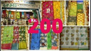Charminar Wholesale Saree Market   Pochampally, Pure Cotton, Pattu Sarees   God Gift Market, Madina
