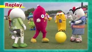 Costumed mascot character(yuru-chara) soccer meet 茨城のご当地キャ...