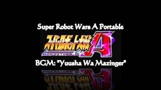 srw a portable bgms yuusha wa mazinger