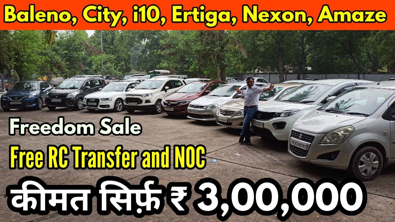 Brand New Condition Used Car Price ₹ 3,00,000 only I Nexon,City,Ecosports,i-10,Altis,Ertiga,Amaze |