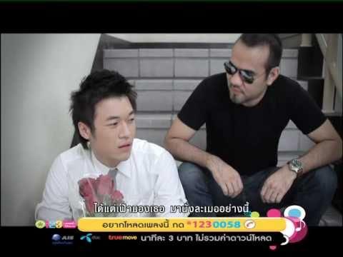 [MV] ปอดแหก - ป้าง นครินทร์ (Official MV)