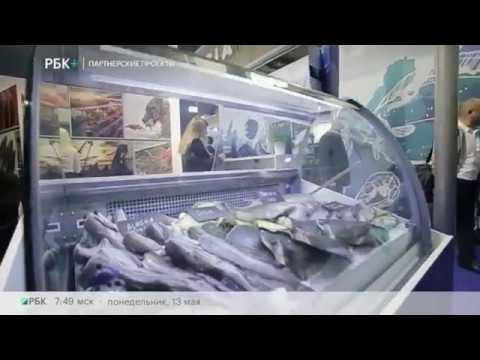 видео: В Брюсселе прошла Международная выставка рыбы и морепродуктов