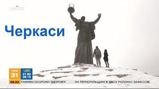 видео chernigiv.one