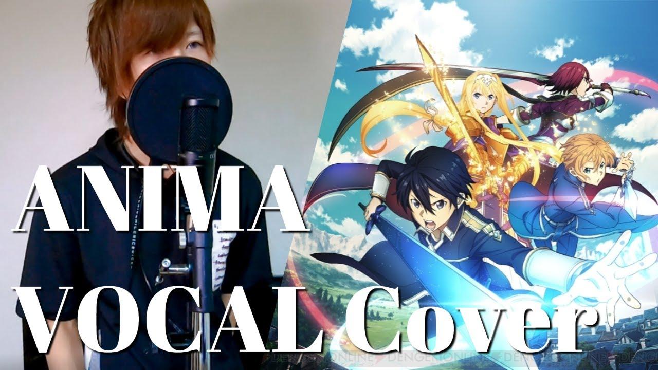 ReoNa - ANIMA 歌ってみた / SAO War of Underworld s2 OP Vocal Cover