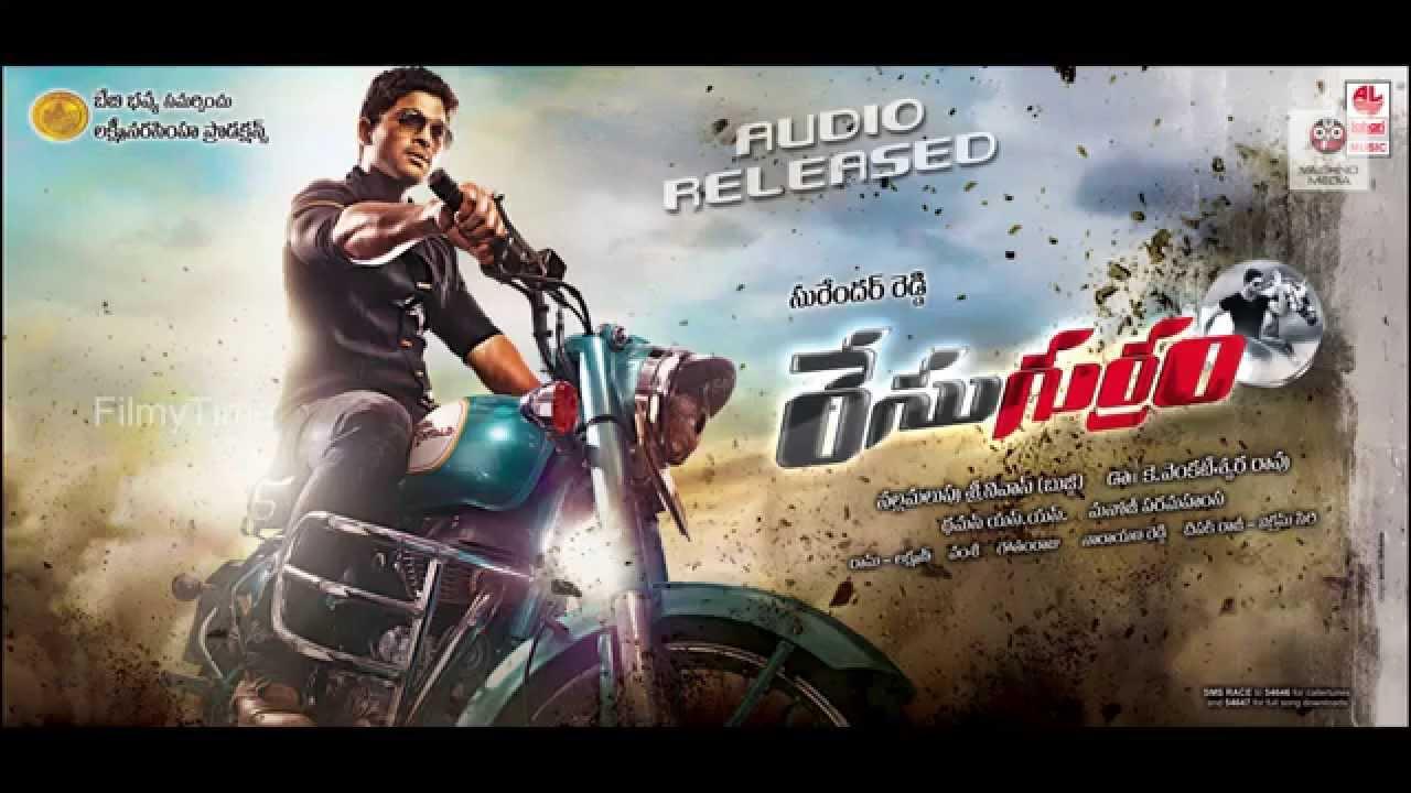 race gurram movie posters making allu arjun sruthi hasan surender