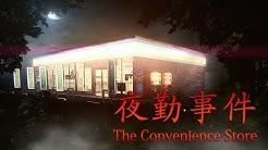 The Convenience Store 🏪 01: Nachtschicht im Konbini