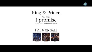 King & Prince「I promise」Music Video -Story ver.-