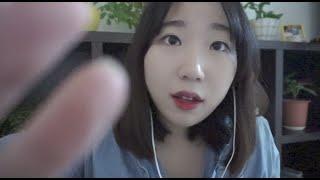 한국어 ASMRㅣ조근조근 아로마마사지 해드릴게요